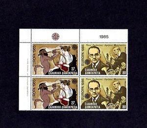 GREECE - 1985 - EUROPA - CEPT - MUSIC - COMPOSERS - MINT MNH MARGIN BLOCK!
