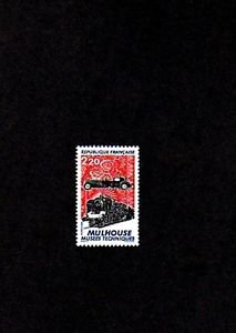 FRANCE - 1966 - LOCOMOTIVE - CAR - MULHOUSE TECHNICAL MUSEUM - MNH SINGLE!