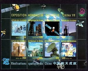 BENIN - 1999 - SPACE - SATELLITE - CHINA STAMP EXPO - MINT S/SHEET!