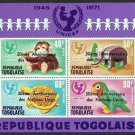 TOGO - 1965 - UNITED NATIONS - UN - 30th ANNIVERSARY - OVPT  IMPERF MNH S/SHEET!