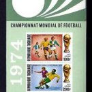 TOGO - 1974 - SOCCER - WORLD CUP - MUNICH - IMPERF - MNH S/SHEET!
