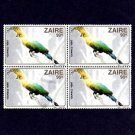 ZAIRE - 1982 - BIRD - GREEN TURACO - AFRICA - MINT - MNH BLOCK!