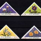 CROATIA - 1951 - FLOWERS - TRIANGLES - PERF - 4 X MINT - MNH SINGLES!