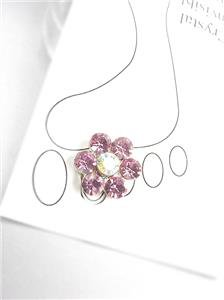 SPARKLE Pink AB Austrian Crystals Flower Invisible Illusion Toe Ring