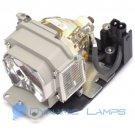 LMP-E190 Replacement Lamp for Sony Projectors VPL-ES5, VP-EW5, VPL-EX5, VPL-EX50