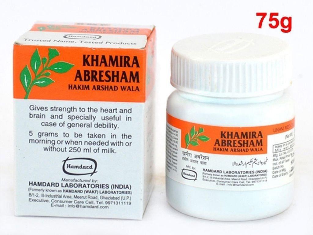 Original Hamdard Herbal Khamira Abresham Hakim - 75gm