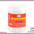 100% Organic Hamdard Mahwari Unani Medicine -50 Capsules