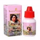 Shahnaz Husain floral youth oil 10ML -Free Shipping