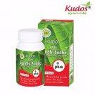Kudos Asthi Sandhi Sudha Capsules - 60 Capsules-Free Shipping