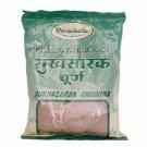 Ayurveda Rasashala Brand New Sukhasarak Choorna -100% Natural-100Gms