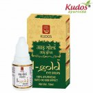 KUDOS I-Gold Eye Drop - Enhances Eye Sight - 15ml