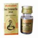 Baidyanath Swas Chintamani Ras (Ayurved Sar Sangraha)- 25 Tablets-Free Shipping