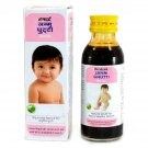 Pack Of 50 Ml -Natural Hamdard Janm Ghutti For Babies Healthy & Happy Growth