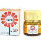 100% Original Hamdard Nazli Natural Remedy -60Gm