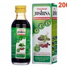100% Pure Natural Hamdard Joshina Syrup 200Ml