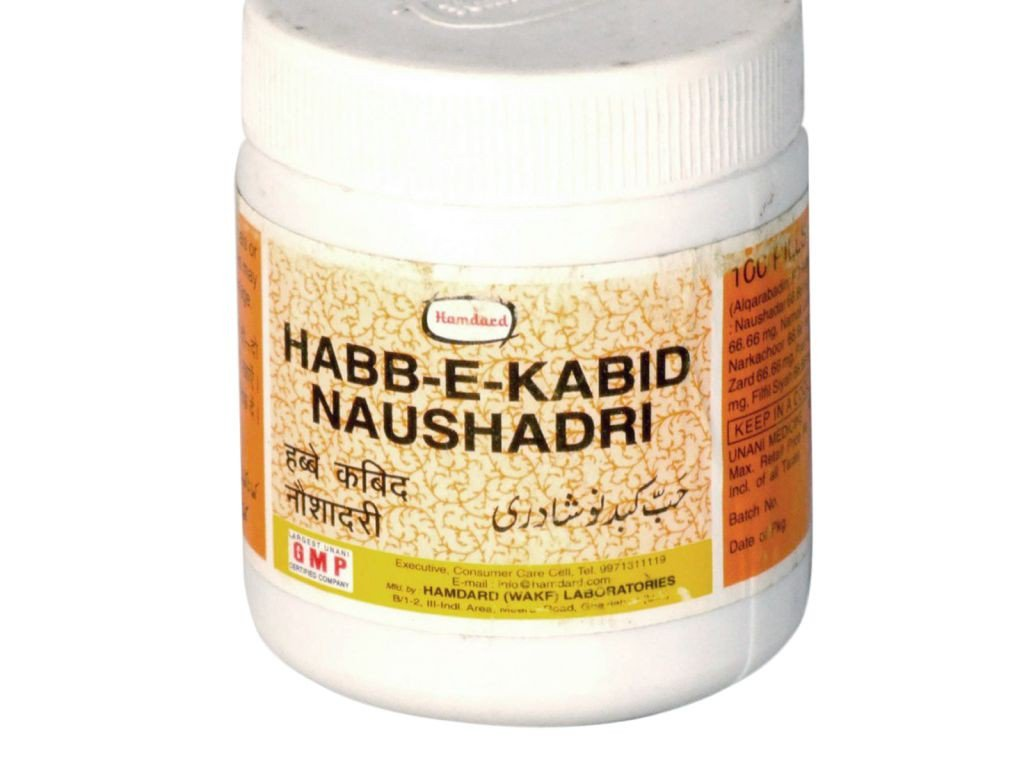 Hamdard Natural Habbe Kabid Naushadri For Improving Health - 400 Pills