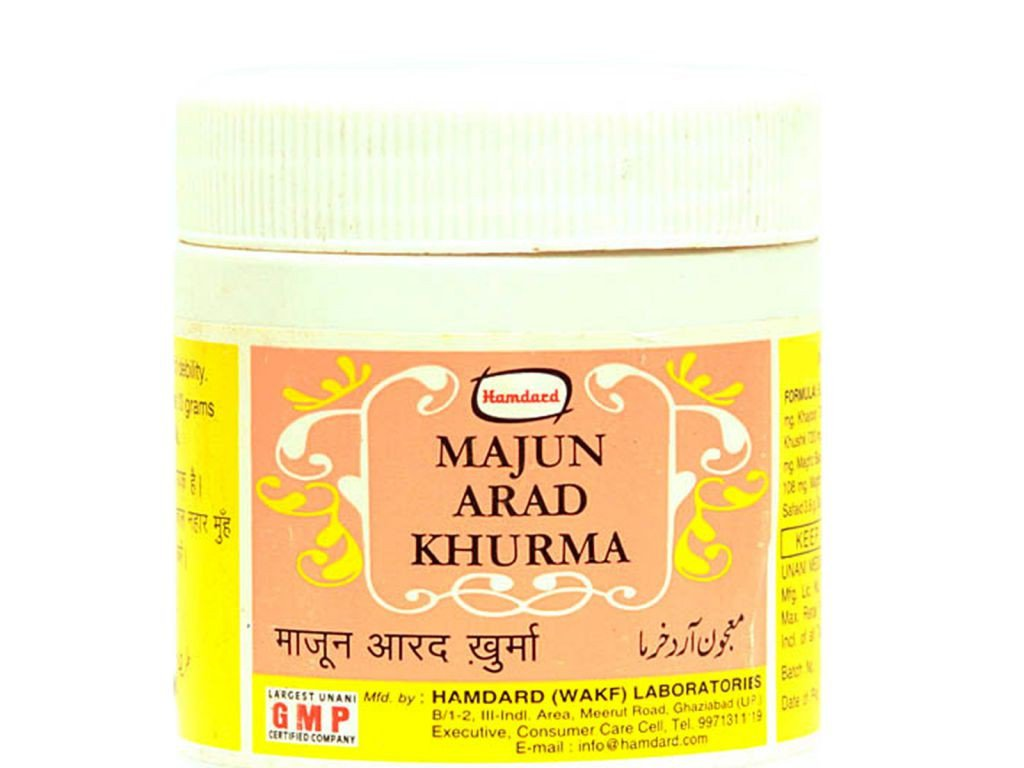 100% Herbal Hamdard Majun Arad Khurma For Better Health-1000gm