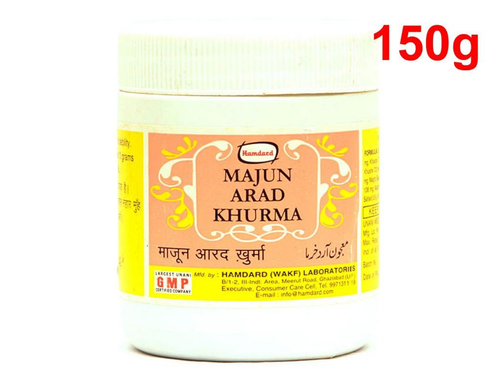 100% Herbal Hamdard Majun Arad Khurma For Better Health-300gm