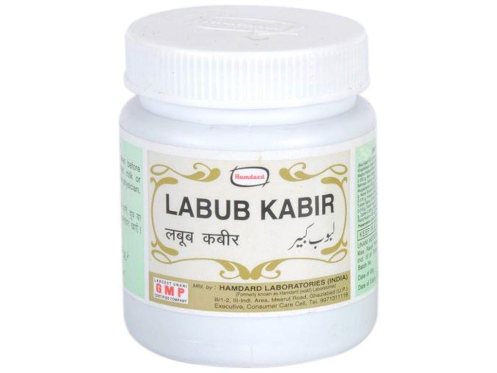 Hamdard Labub Kabir For Sexual wellness -1000gm
