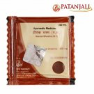 Patanjali Divya Hirak Bhasm, Alternative Herbal Treatment 300Gm