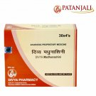Patanjali Divya Madhunashini Vati Maintain Glucose In Human Body 60Gm