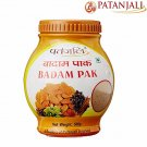 Patanjali Divya Badam Pak For Increas Body Strength And Immunity 500Gm