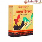 Patanjali Divya Ashvashila Capsule For Sexual & Physical Weakness 20 Capsules