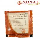 Patanjali Divya Yogendra Ras For Paralysis, Epilepsy, Mental Disorders 1Gm