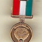 Kuwait Liberation Medal Hat Pin