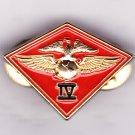 4th Marine Air Wing Hat Pin