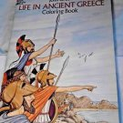 Dover Coloring Book Life in Ancient Greece History 1993 Vintage All Ages Exc Cnd