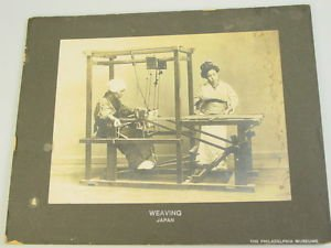 1900s Philadelphia Museum Japanese Japan weaving B&W Cabinet Photo