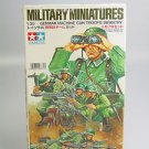 WW II Military miniatures GERMAN MACHINE Gun Troops Infantry Vintage Tamiya