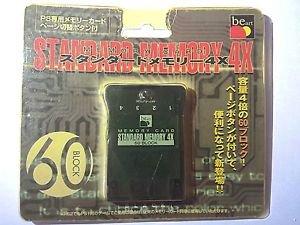 Playstation 1 PS1 Memory Card 60 Block *BeArt*