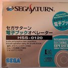 Sega Saturn Electronic Book Operator HSS-0120 *NEW* *Japan*