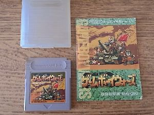 Game Boy Wars DMG-GWJ Nintendo Game Boy *Used, with manual & case*