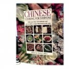 CHINESE COOKING~g for Everyone:More Than 350 Authentic
