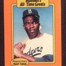 1987 Hygrade All-Time Greats 80B Jackie Robinson/Card has Orange Borders