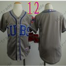 Chicago Cubs Jersey Kids  Jersey color gray Stitched Youth Baseball Shirt