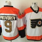 50th Anniversary Philadelphia Flyers Jerseys Ivan Provorov #9 Winter Classic Gold Throwback Hockey