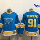 Youth St. Louis Blues #91 Vladimir Tarasenko 2017 Winter Classic Blue Kids  Hockey Jerseys Stitched