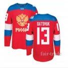 Russia Jersey 2016 World Cup Ice Hockey Jerseys Russian 13 Datsyuk