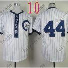 Anthony Rizzo Jersey Chicago Cubs 44# Baseball Jersey, Stitched High Quality White Style 2