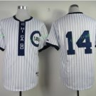 Chicago Cubs #14 Ernie Banks  Away Baseball Jersey White Throwback Base Stitched Jerseys Style 5