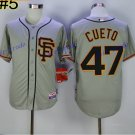 San Francisco Giants 47 Johnny Cueto Jersey Vintage Cool Baseball Jerseys Cooperstown Gray