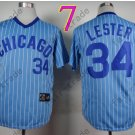 Chicago Cubs Jersey #34 Jon Lester  Blue Strips 1988 Baseball Jersey