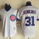 Chicago Cubs 31 Greg Maddux WHite Stitched Jersey
