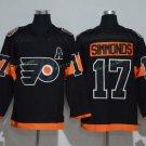 Kid Youth Hockey Jersey Philadelphia Flyers 2017 Stadium Series 17 Wayne Simmonds