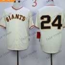 San Francisco Giants #24 WILLIE MAYS White 2015 Baseball Jersey Authentic Stitched