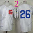 Billy williams Jersey 1969 Throwback Chicago Cubs Jerseys White Pinstripe